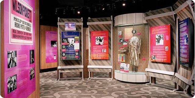 Memphis Stax Museum